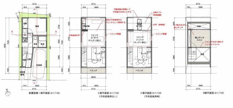 狭小住宅プラン:14坪・木造軸組工法・2階建て住宅::狭小住宅の ...